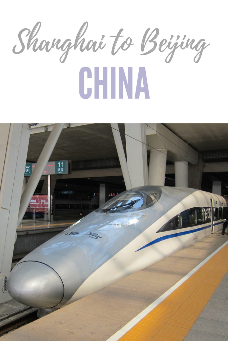 How to Catch the G-Class Bullet Train from Shanghai Hongqiao