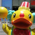 The B Duck 10th Anniversary Amusement Park – iSquare, Hong Kong