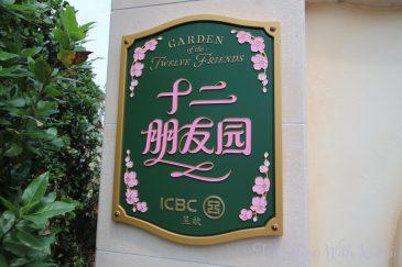 ShanghaiDisneyland11