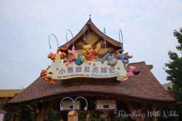 ShanghaiDisneyland17