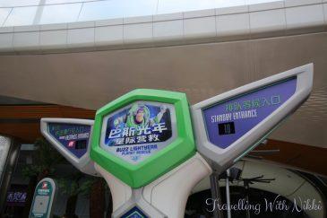 ShanghaiDisneyland19