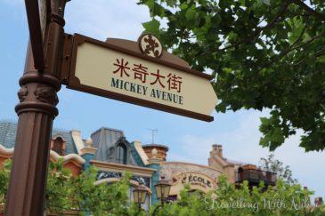 ShanghaiDisneyland53