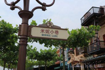 ShanghaiDisneyland54