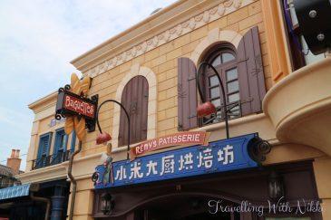 ShanghaiDisneyland64