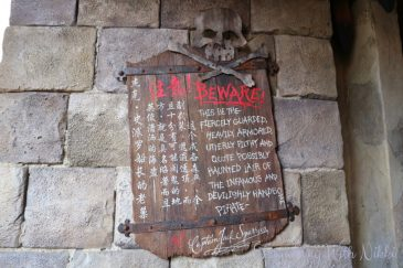 ShanghaiDisneyland7