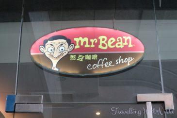 MrBeanCoffeeShanghai3